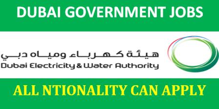 Find Latest Dewa Jobs in Dubai Government