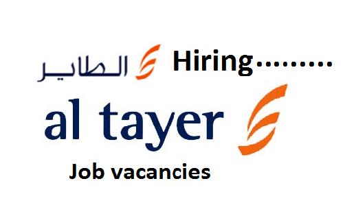 Al Tayer Group Jobs 2021