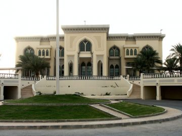 US Embassy Qatar